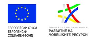 Стартира заетостта в новото Социално предприятие в град Златоград